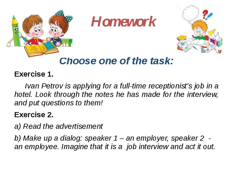 Homework Choose one of the task: Exercise 1. Ivan Petrov is applying for a f...