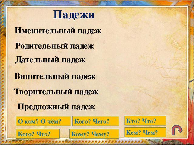 Интернет ресурсы http://img12.proshkolu.ru/content/media/pic/std/5000000/4391...