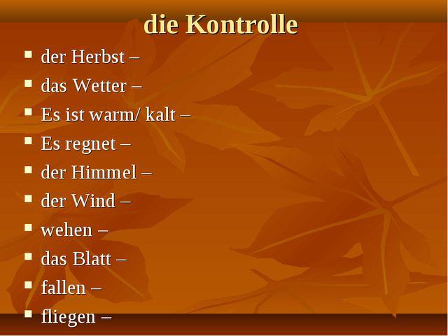 die Kontrolle der Herbst – das Wetter – Es ist warm/ kalt – Es regnet – der H...