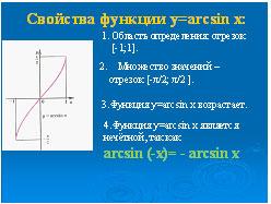 http://festival.1september.ru/articles/524932/img10.jpg