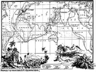 Выйдя в Атлантику, корабли имели краткую остановку в гавани столицы Канарски