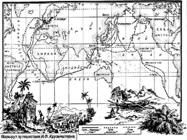Выйдя в Атлантику, корабли имели краткую остановку в гавани столицы Канарски...