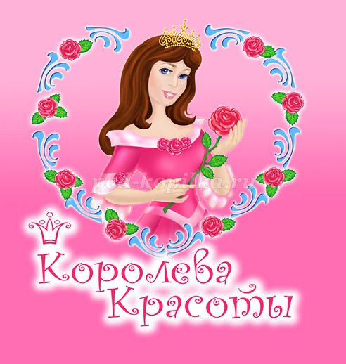 http://ped-kopilka.ru/upload/blogs/23771_bdb27fb406c27be8298d991cdfae6384.jpg.jpg