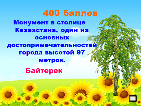 hello_html_565740b9.png
