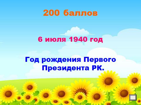 hello_html_5ce4e300.png