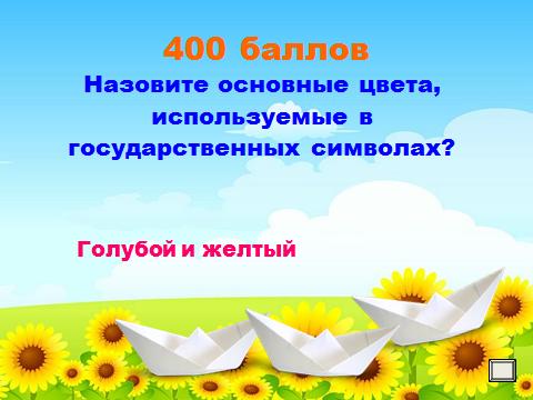hello_html_m5b3a2db5.png