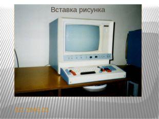 ЕС 1045.01