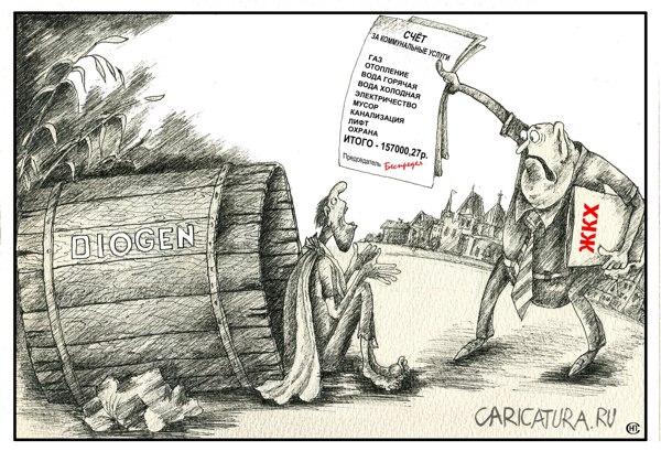 http://caricatura.ru/parad/palich/pic/23205.jpg