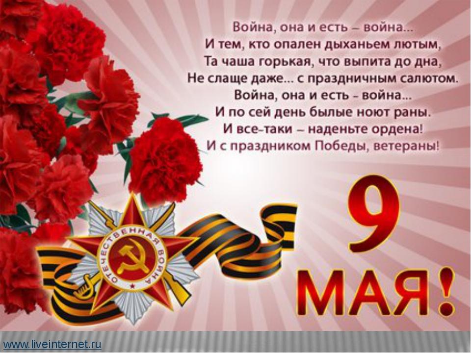 www.liveinternet.ru