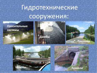 Преподаватель ЧТЖТ ЗабИЖТ ИрГУПС г.Чита.Н.С. Логинов.