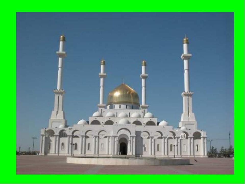 8. Астанаға қандай тілек айтасың?