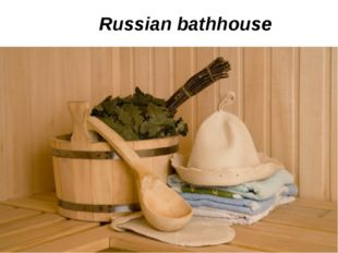 Russian bathhouse