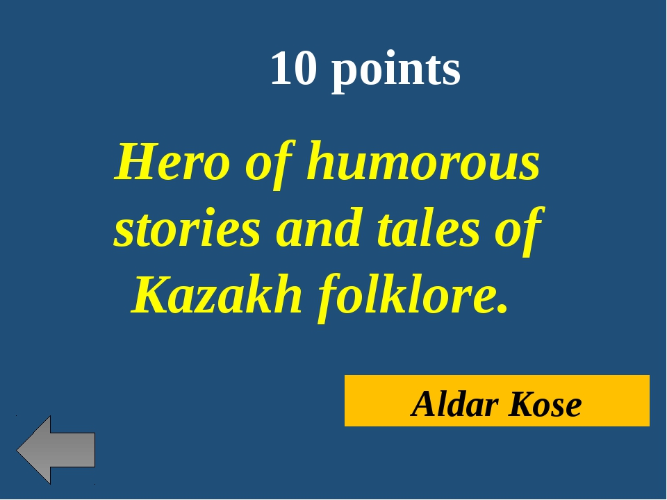 10 points Hero of humorous stories and tales of Kazakh folklore. Aldar Kose