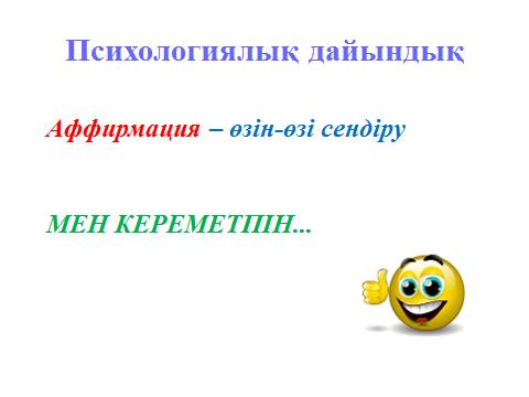 hello_html_m16ba871a.png