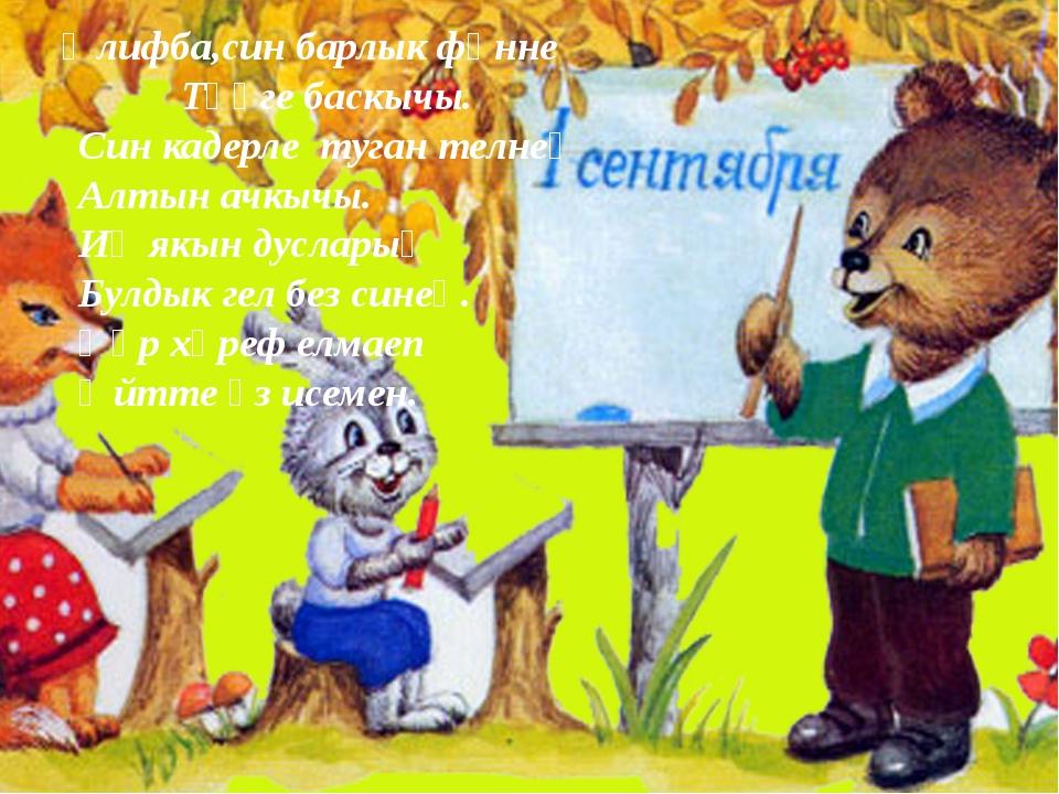 «Знание – это сила» - Юлий Цезарь. В России День Знаний по традиции отмечает...