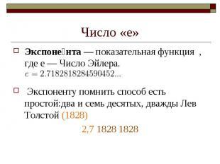 http://fs1.ppt4web.ru/images/95274/121487/310/img4.jpg