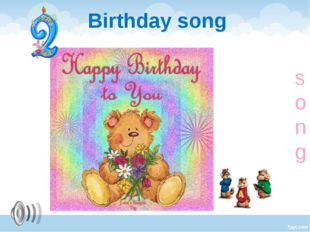 Birthday song song