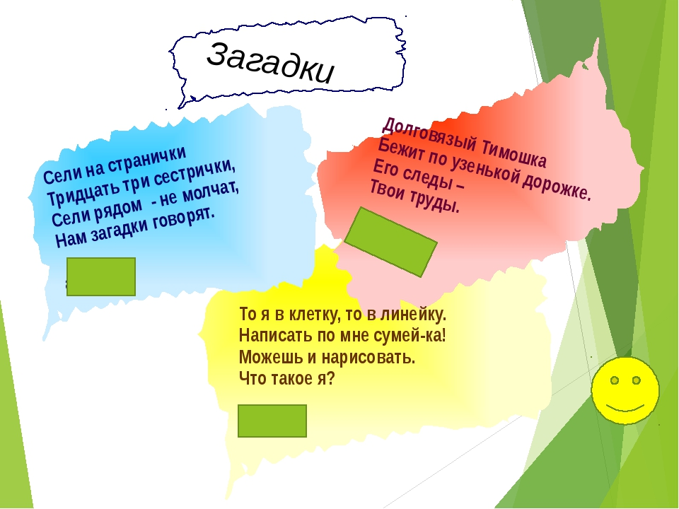 Домашнее задание : Упр. 38. стр. 42