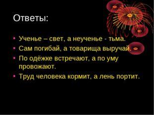 https://ds02.infourok.ru/uploads/ex/0b56/0002ddfd-fe69df05/310/img20.jpg