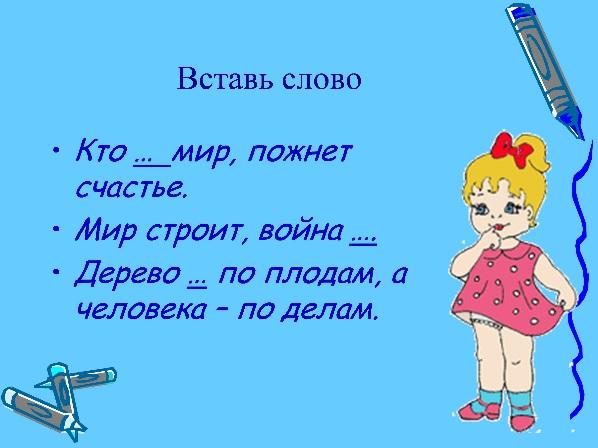 hello_html_m2011c9c0.jpg