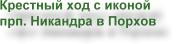 hello_html_m3b419436.png