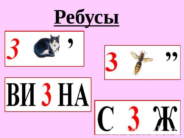 http://ppt4web.ru/images/937/26592/640/img8.jpg
