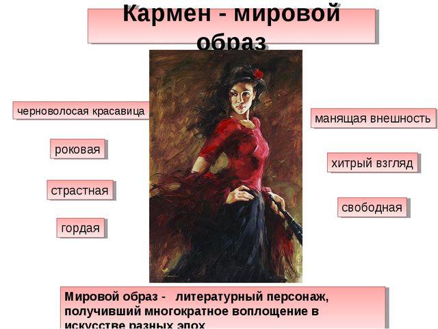 Александра Корейво — Кармен-тореро (1996) Александра Корейво — Кармен-сюита А...