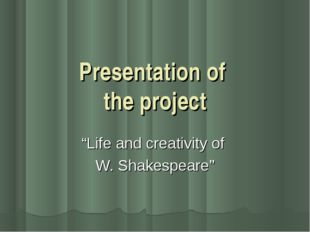 "Presentation of the project ""Life and creativity of W. Shakespeare"""
