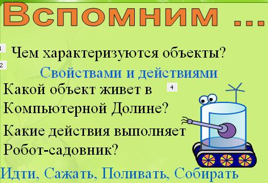 hello_html_m709b3175.png