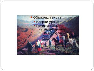 """""""Түрксіб"""" Ә.Қастеев"""