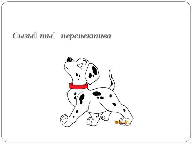 Қазақ тілі Ұлт үшін тілінен қымбат ешнәрсе жоқ М.Жұмабаев