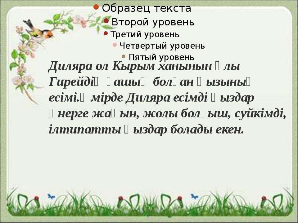 Әділ Ахметов