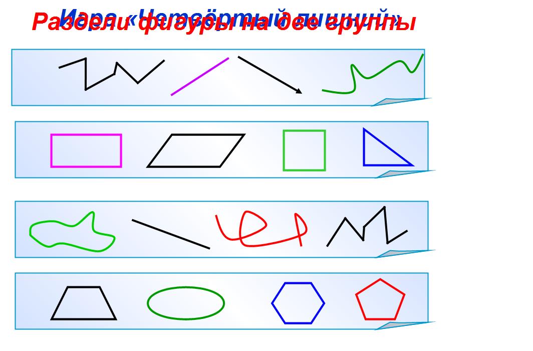 hello_html_59b9796b.png