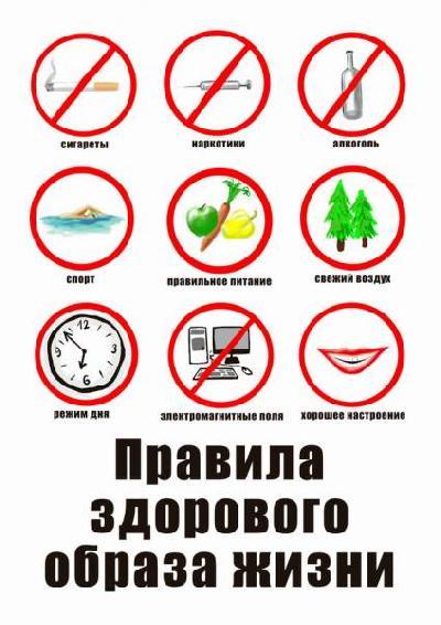 Козловский район Чувашской Республики