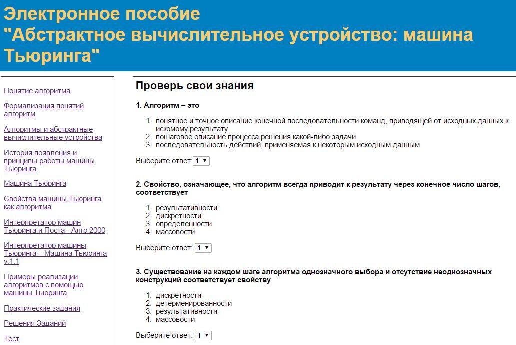 hello_html_m73b6b845.jpg