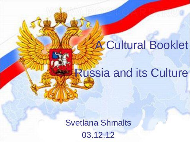 A Cultural Booklet Russia and its Culture Svetlana Shmalts 03.12.12