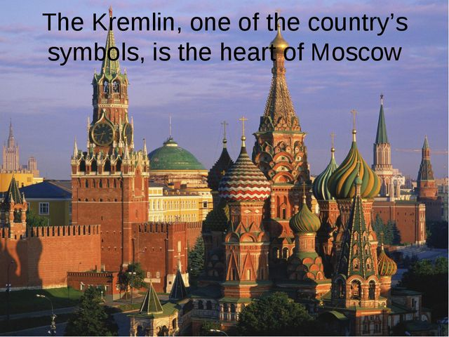 The Kremlin, one of the country's symbols, is the heart of Moscow