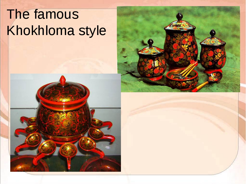 The famous Khokhloma style