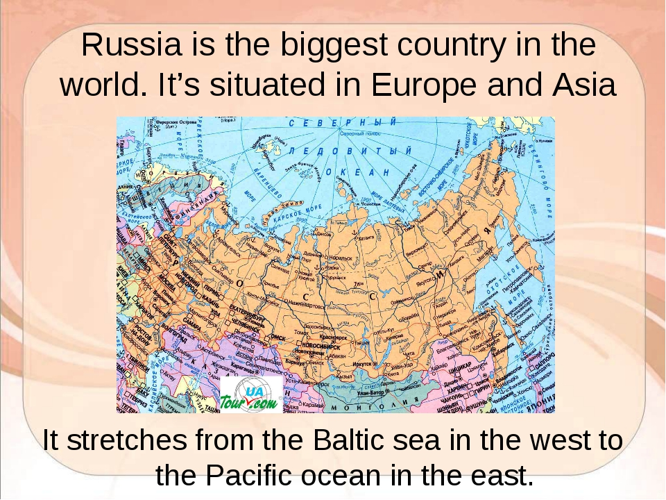 Russia is the biggest country in the world. It's situated in Europe and Asia...