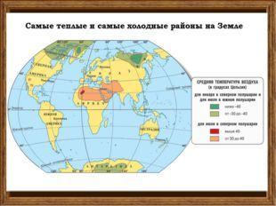 -1° -2° +1° +2° 0° 1 7 13 19 часы t° max min Можно ли по этому графику узнать