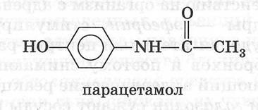 http://pandia.ru/text/79/083/images/image003_4.jpg