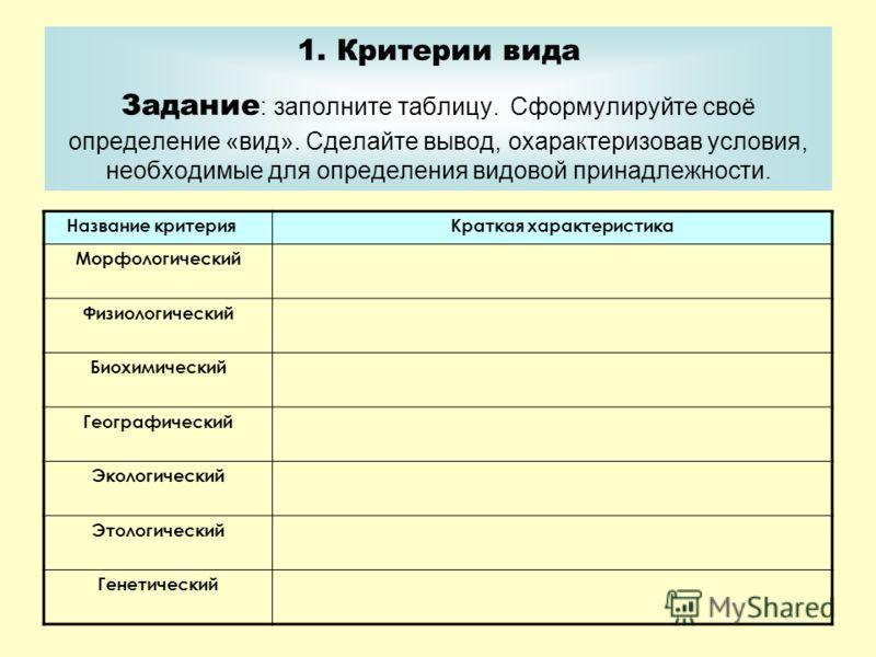 D:\!ADMIN\Desktop\ОТЧЕТ ПО ПРАКТИКЕ\slide_4.jpg
