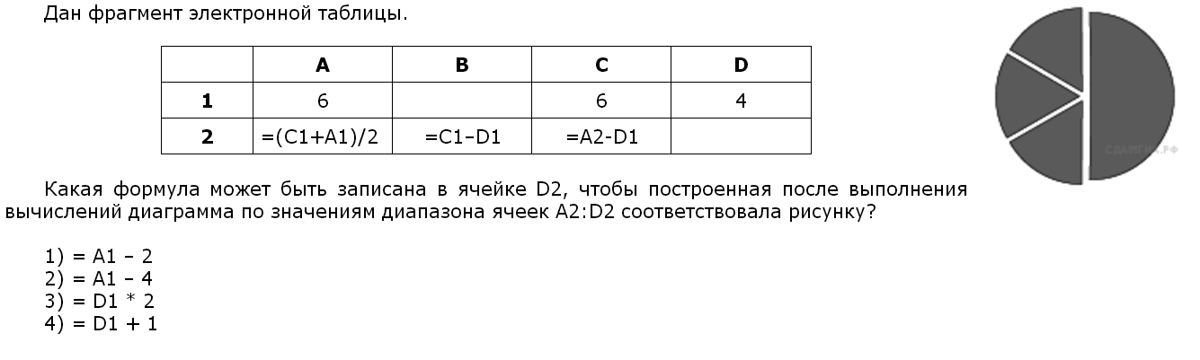 C:\Documents and Settings\S44\Рабочий стол\2016-02-26 08-46-32 Скриншот экрана.png