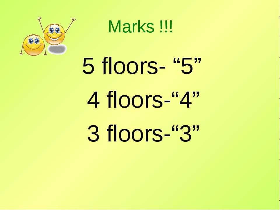 """Marks !!! 5 floors- """"5"""" 4 floors-""""4"""" 3 floors-""""3"""""""