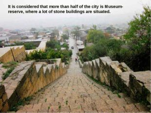 It is considered that more than half of the city is Museum-reserve, where a l