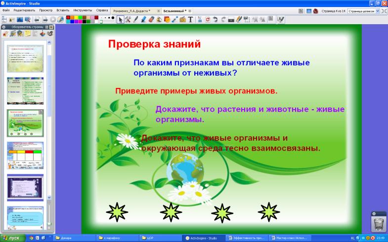 hello_html_1635efef.png