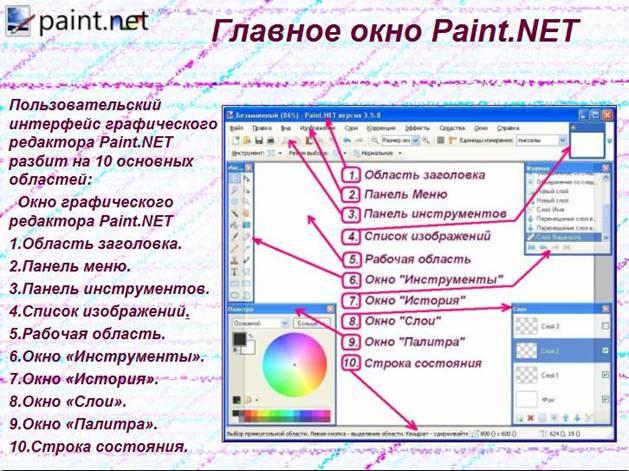 hello_html_m23a5eb17.jpg