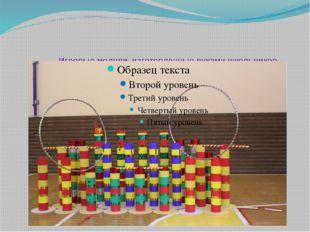 Игровые модули, изготовленные руками школьников
