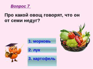 Выбери правило полноценного питания: 1. Переедать 2. Кушать больше сладостей