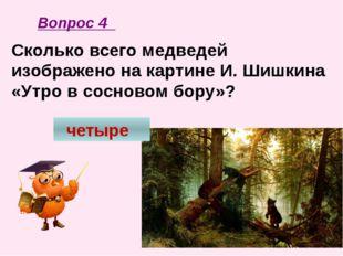 Недалеко от Нижнего Новгорода есть село, в котором расписывают деревянную пос